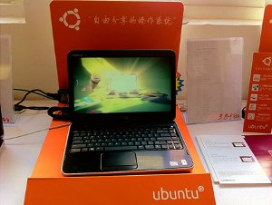 Ubuntu. Big in China, enligt Chris Kenyon f�rs�ljningschef p� Canonical.